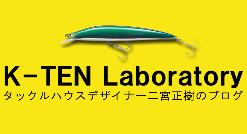 K-TEN Laboraory